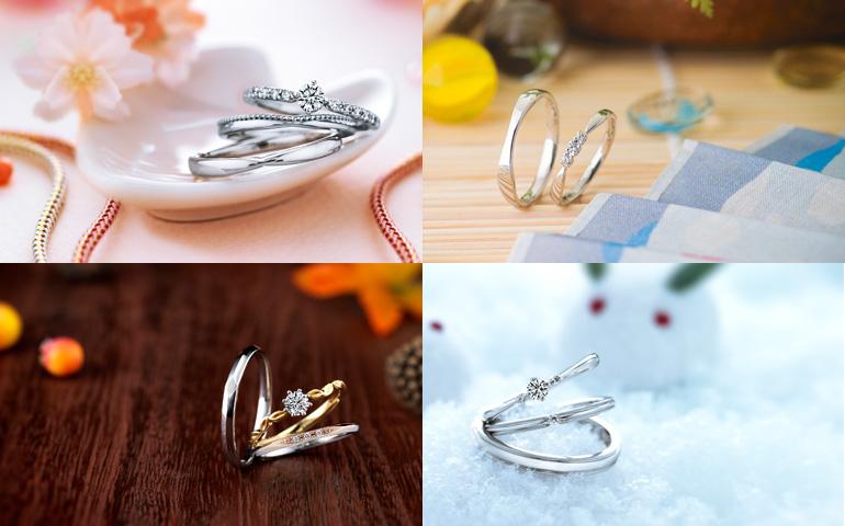 指輪コンセプト四季