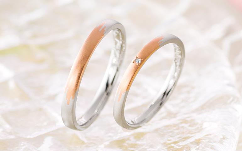 指輪の名前と詩(うた)