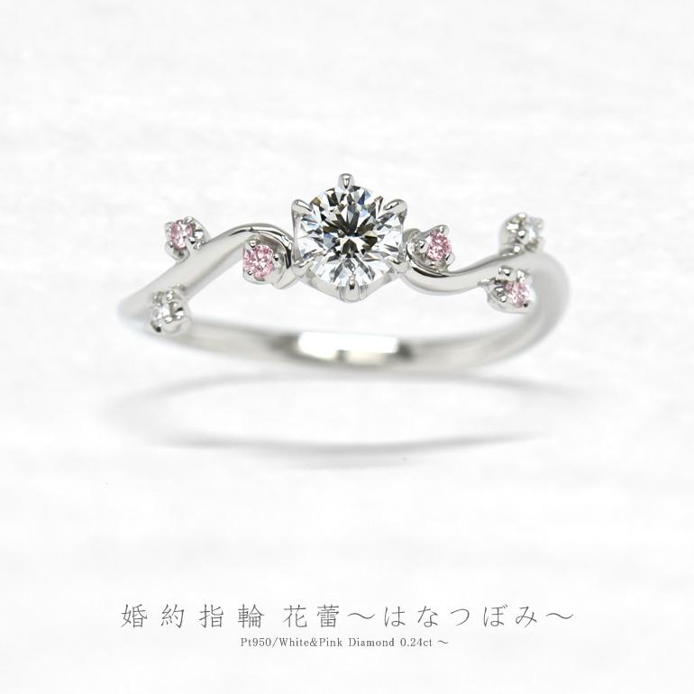 婚約指輪の花蕾