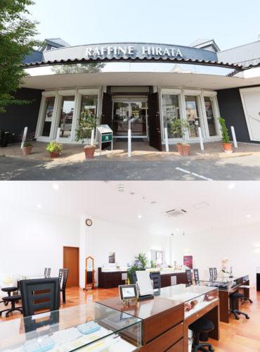 ラフィーネ平田 荒牧店