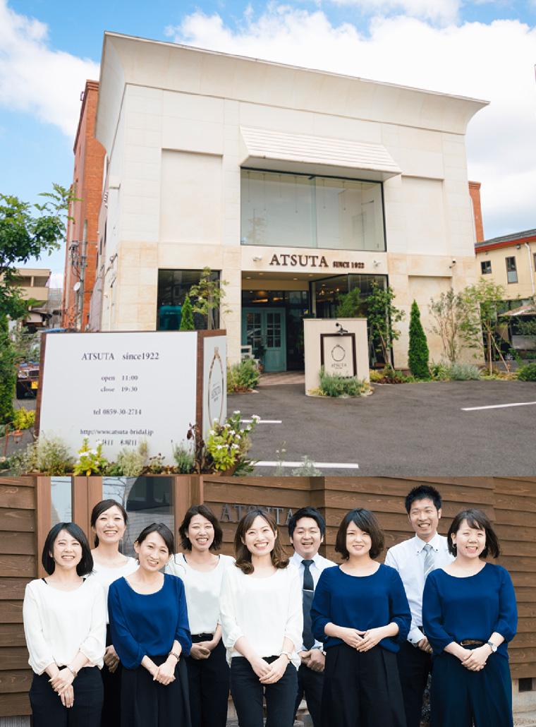 ATSUTA 米子店