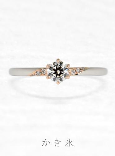 婚約指輪 かき氷